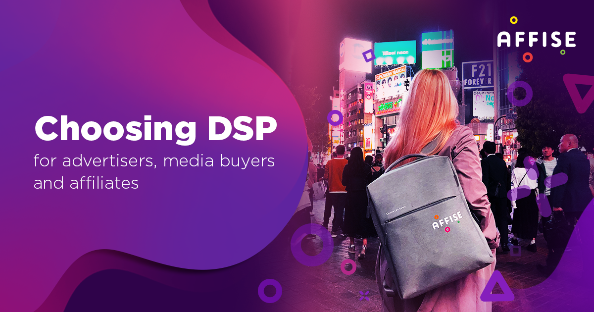 Performance Marketing Platform DSP