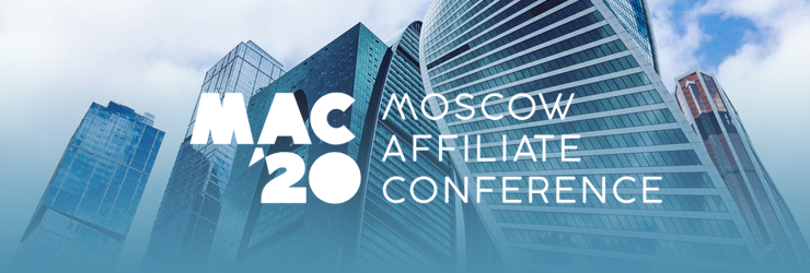 Top Affiliate Marketing Conferences & Events 2021